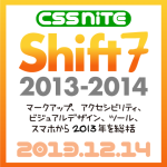 banner-CSSNiteLP31